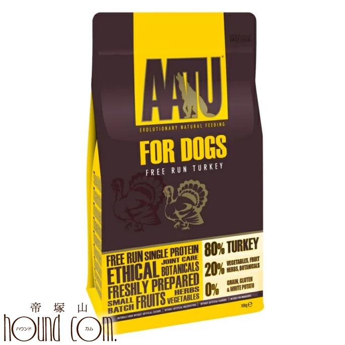 【お取り寄せ(1週間程度かかります)】AATUターキー 10kg(10kgまたは5kg2袋でのお届け) 犬用 ドライフード 総合栄養食 七面鳥 ドッグフード 乳酸菌配合 成犬 老犬 関節ケア グルコサミン コンドロイチン配合 グレインフリー グルテンフリー 穀物不使用 無添加