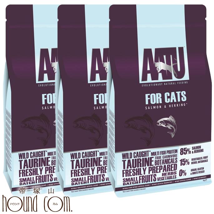 AATU アートゥー|キャット サーモン&ニシン 1kg3袋 ドライフード キャットフード 穀物不使用 アートゥー 小粒 猫用 成猫 グレインフリー CAT