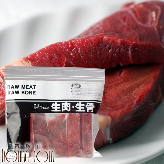 猫用犬用 馬肉 生馬肉 ブロック 5kg 酵素 プロバイオティクス オメガ3補給 ペット 生肉 生食ローフードとして お徳用 生肉 手作り食 【a0015】