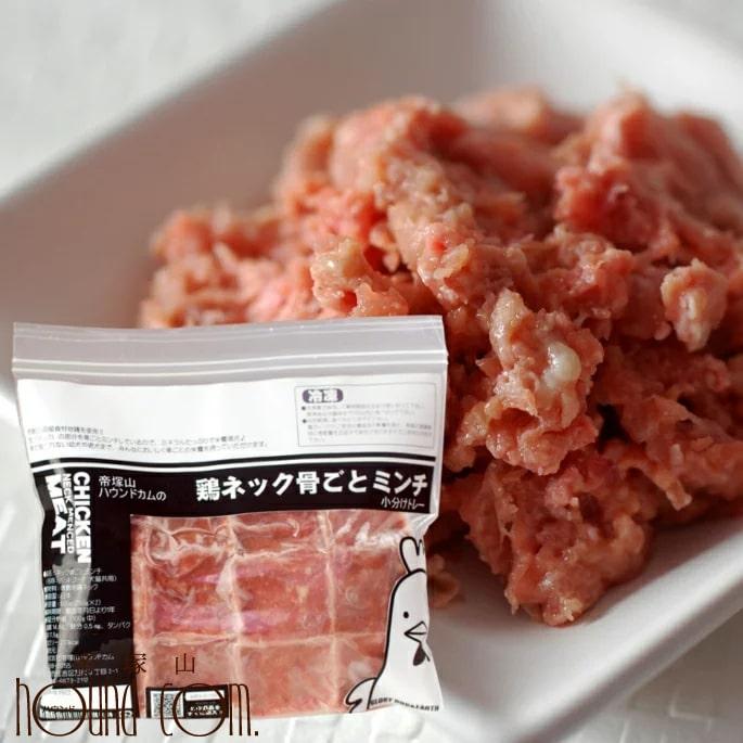 猫用 生肉 鶏ネック骨ごとミンチ10kg 国産鶏 手作り食 猫フード カルシウム 酵素たっぷり生骨入り キャットフード 犬にも 鶏肉 生食 【a0017】犬猫共用のお肉です