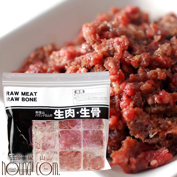 猫用 冷凍生肉 シシ肉ミンチ 小分けトレー 3kg 便利な少量パック 食べ切り 毛艶 高タンパク 高カロリー 犬にも生肉 猪肉【a0028】