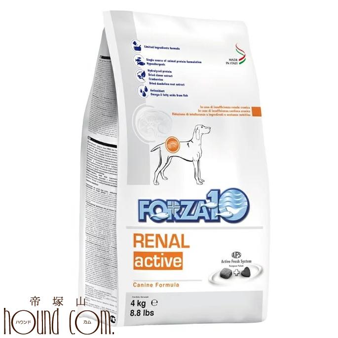 【おまけ付】犬 FORZA10|リナールアクティブ8kg 中粒タイプ 腎臓療法食 犬用 (フォルツァディエチ) ドッグフード リーナル フォルツァ10 ドライフード【a0340】餌 フォルザ