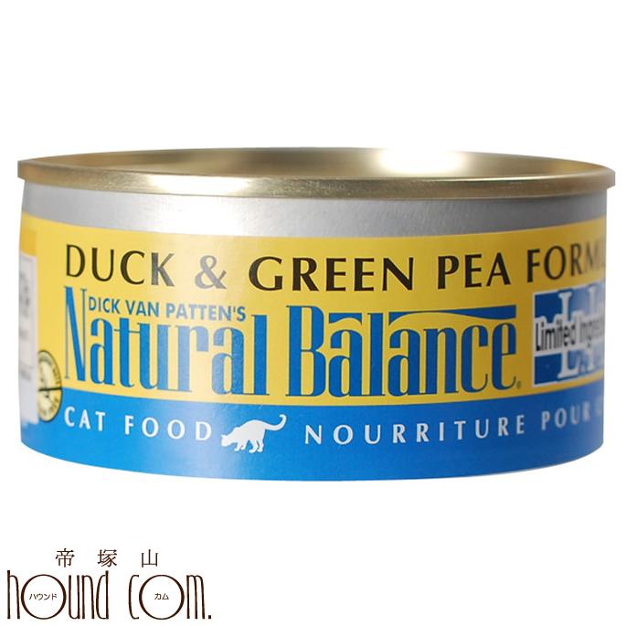 ナチュラルバランス ダック&グリーンピース キャット缶フード 156g 24缶 猫缶 総合栄養食 ねこ缶 ウェットフード