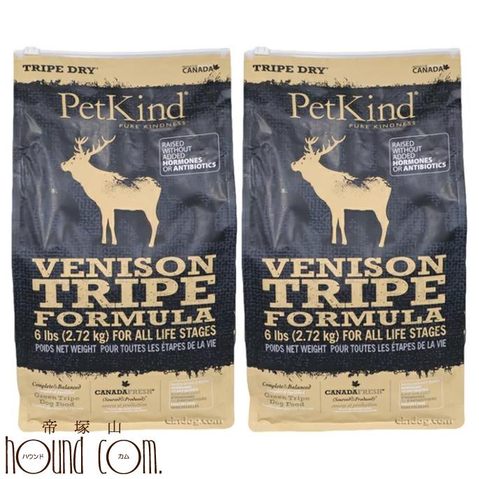 【送料無料&おまけ付き】トライプドライ ドッグフード GLベニソン 2.72kg2袋 穀物不使用 犬 鹿肉 グレインフリー 鶏不使用