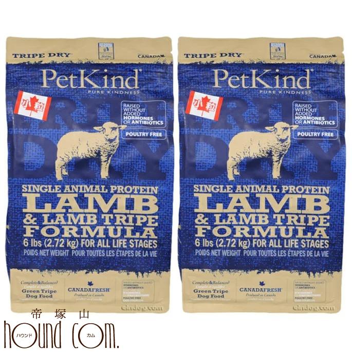 【送料無料&おまけ付き】トライプドライ ドッグフード SAPラム小粒 2.72kg×2袋 穀物不使用 穀物フリー 小粒 わんこ 犬用品 ドライフード グレインフリー ごはん ワンコ