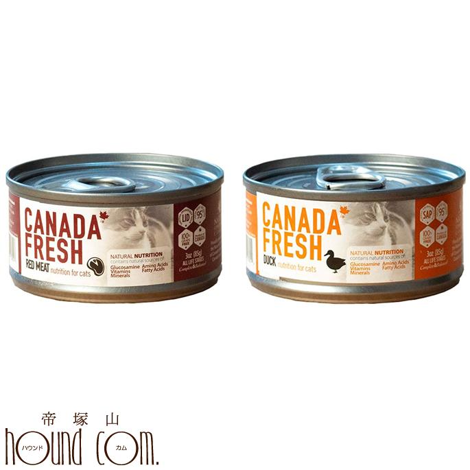 【お取り寄せ】キャットフード カナダフレッシュ 156g 24缶セット レッドミート・ダック 缶詰【総合栄養食】 猫用 缶詰 ウェットフード 猫缶 ねこ缶