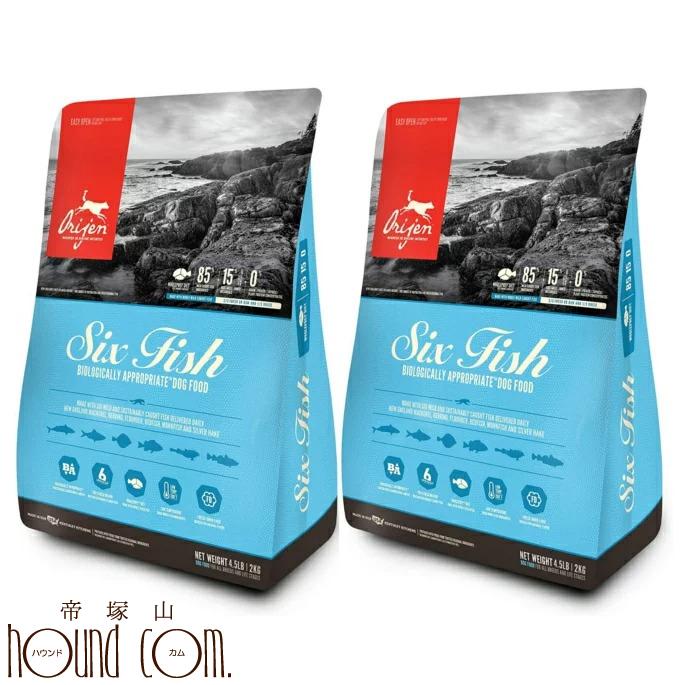 オリジン ドッグフード 低温調理で食いつき抜群オリジン Orijen 6フィッシュ 2kg×2袋 オリジンまとめ買いおまけ付き