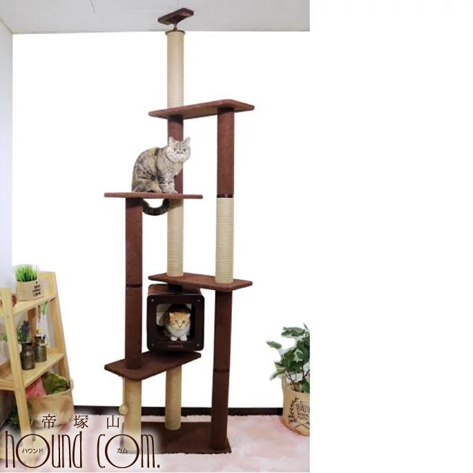 【送料無料】キャットタワー モダンルームスクラッチ タワーダブル ネコ 突っ張りタイプ キャットハウス付き 高さ233~263cm