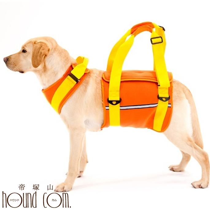 歩行補助ハーネス LaLaWalk大型犬用 軽量タイプネオプレーン オレンジ