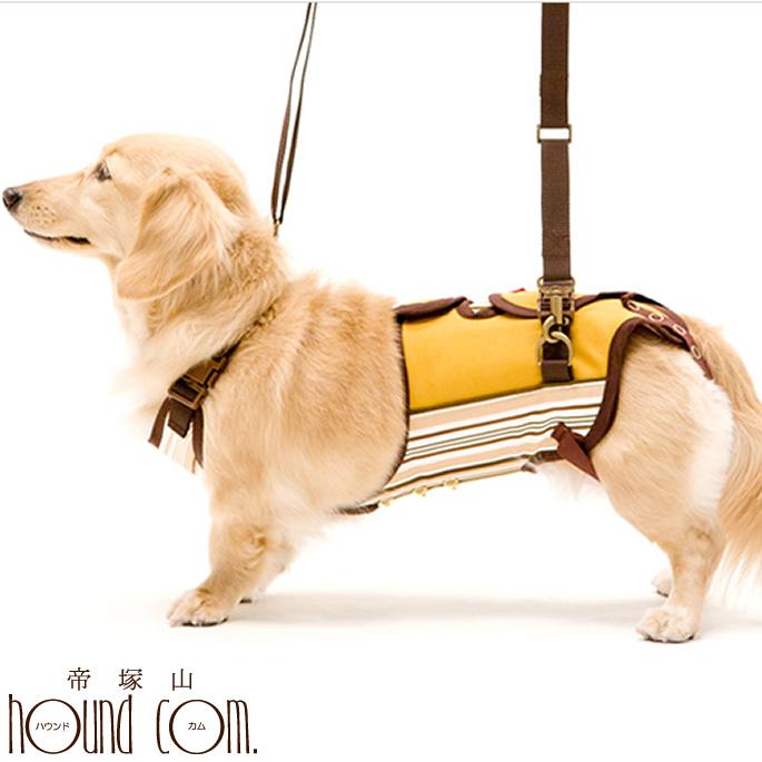 介護用歩行補助ハーネス LaLaWalk 小型犬 ダックス用 サポーターパッド付き マルチストライプ