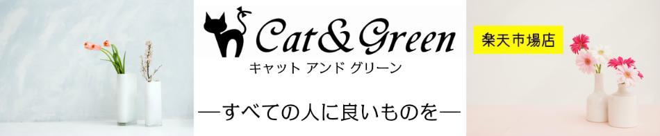 Cat&Green:看護師さん用ナースポーチを販売しています