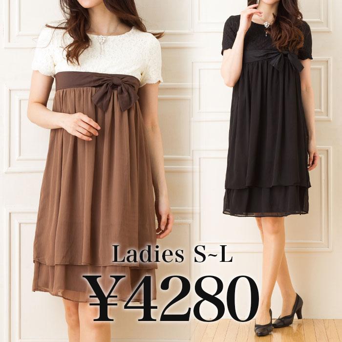 9a35a388c96b7 楽天市場 ドレス YUP12 フォーマル  レディース 女の子 ジュニア ...
