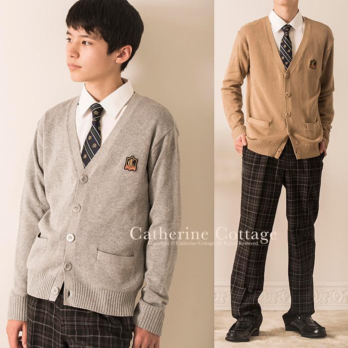 1167c923d40cd 楽天市場 卒業式 スーツ 男の子 制服 男子 ニットカーディガン&パンツ ...