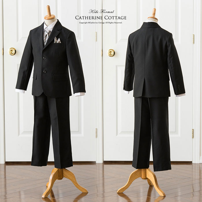 Catherine Cottage | Rakuten Global Market: Cheap sale ☆ boys suit ...