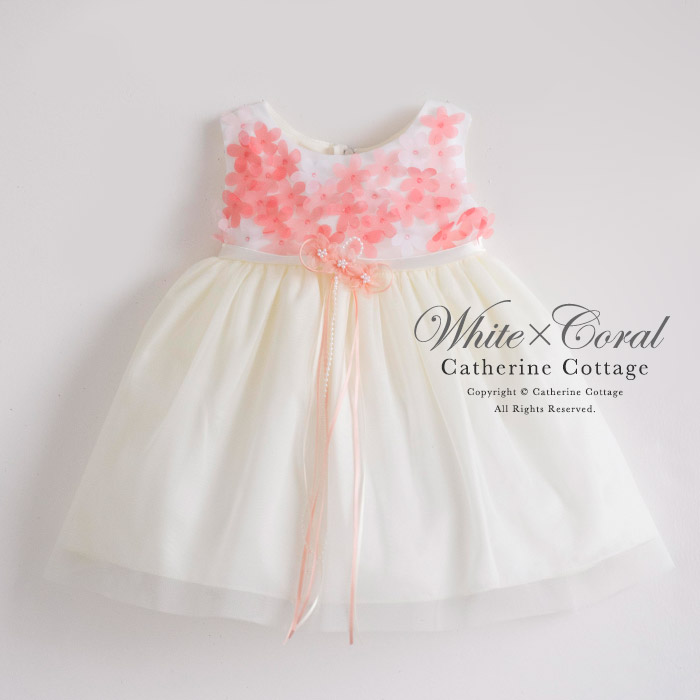 White and Coral Flower Girl Dress