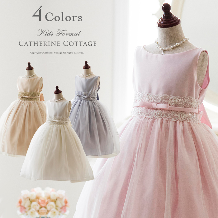 8e181b7b0 Catherine Cottage  Children dress Conference West race  amp  satin ...