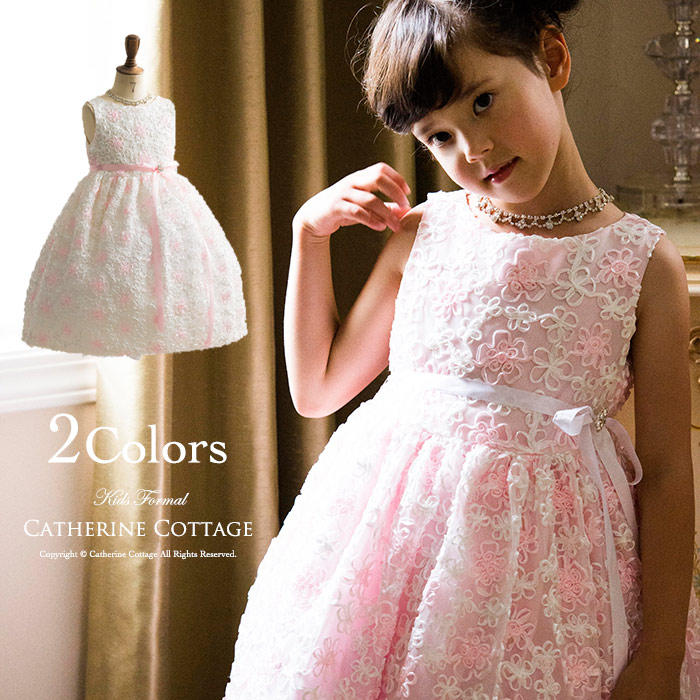 Flower Kids Dress Children Dresses Presentation Ribbon Clothes S Formal Wedding 100 110 120 130 140 150 White Pink Piano Recital