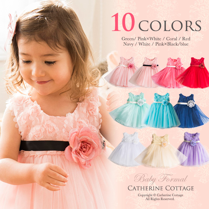 Catherine Cottage: Rose and tulle baby dress 80 90 95 cm pink white ...