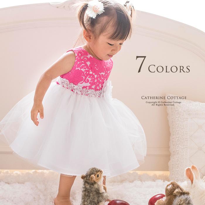 0c38965150d3b アメリカ子供ドレスブランド「KID Collection」インポートドレスの倉庫処分品! 上質な生地感、インポート品 らしいきれいなカラー、美しいシルエット。