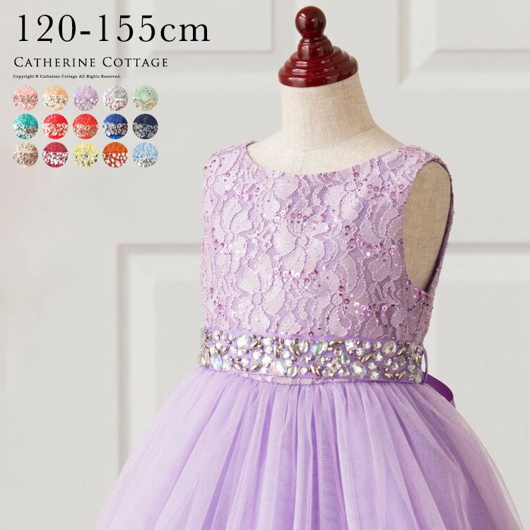 b155fca4bf231 女の子>ピアノ発表会に!華やかでかわいい、子供用ドレス衣装のおすすめ ...