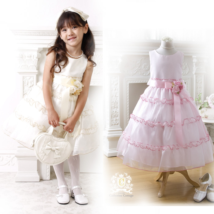 Kids Dress Children Dresses Formal オーガンディー Frills Luxury Corsage Dress Dress  Formal Dresses Wedding Children Kids Junior Dress Party Presentation Of ...