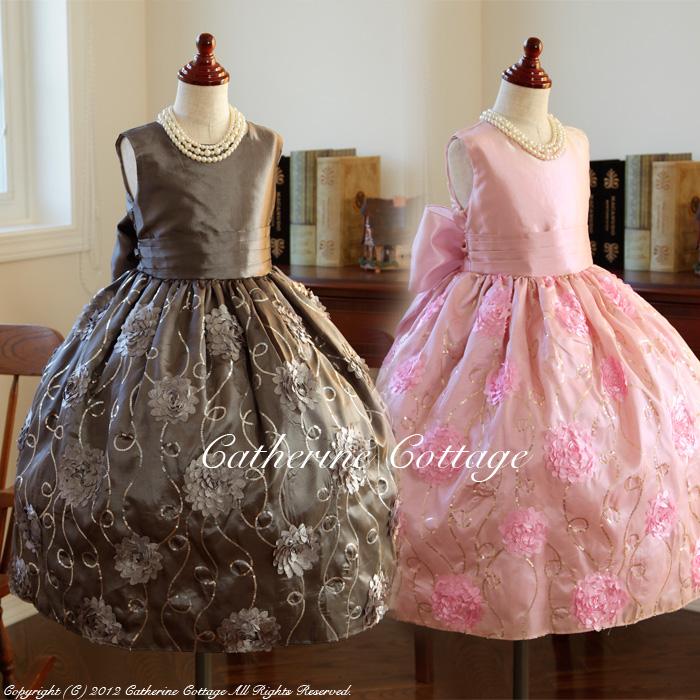 f5e122d33ff85 訳ありアウトレットお花とスパンコールのドレス子供ドレス子供フォーマルドレス結婚式発表