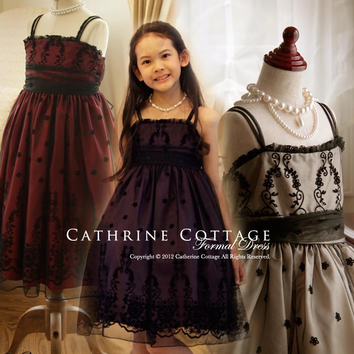 Catherine Cottage Kids Dress Children Dresses Presentation Black