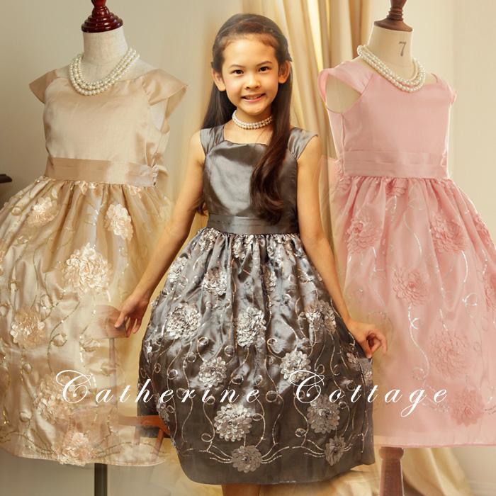59e9252ad2299 お花とスパンコールのゴージャスドレス子供ドレス子供フォーマルドレス発表会結婚式七五三