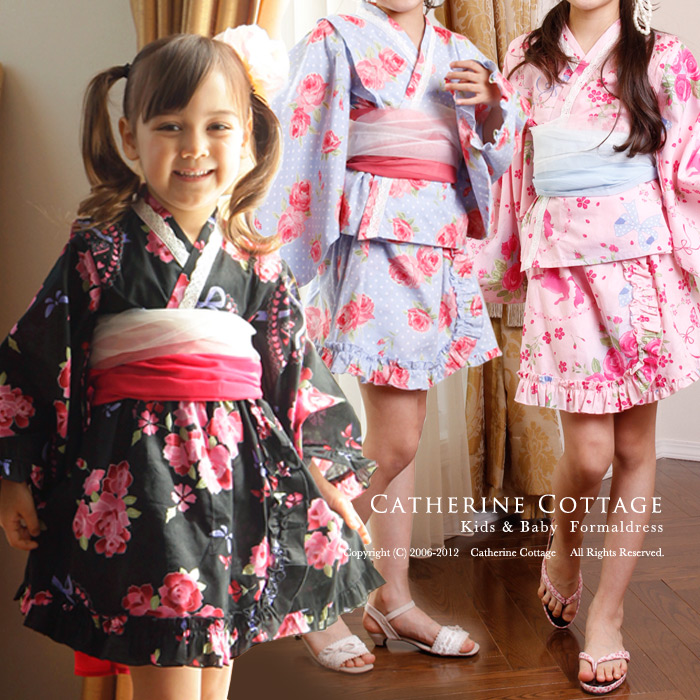 Jinbei for Kid's/Teens Yukata dress looking Jinbei