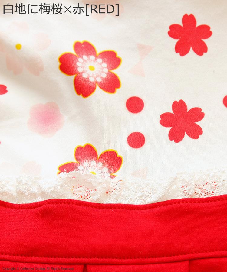 b1a4ac251d383 楽天市場 袴 ロンパース ひな祭り 桃の節句 70 80 90 cm子供服 お宮参り ...