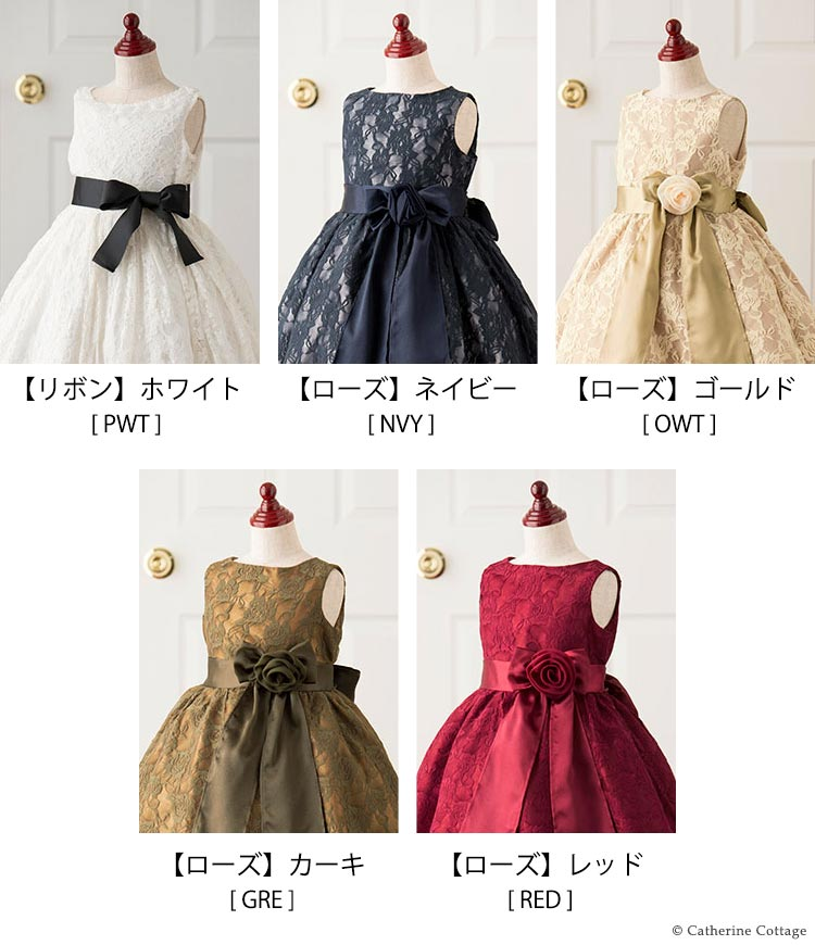 f66f0826f6821 子供用フォーマルドレス子供ドレス令嬢テイストのアンティークレースドレス子供服キッズジュニア