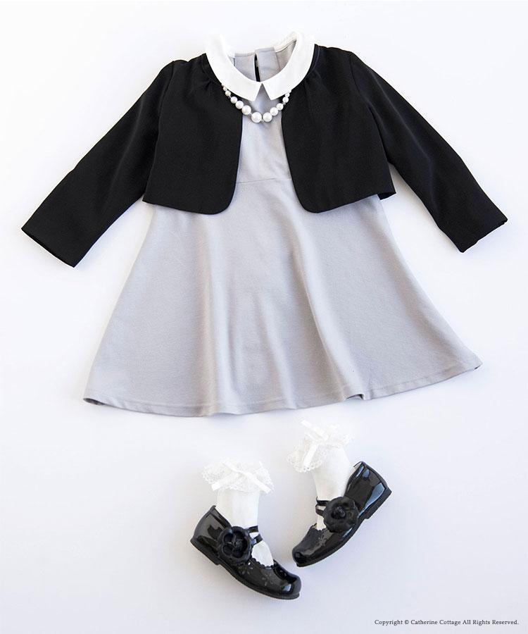 02beb7ffc450c ボレロジャケット子供服フォーマルきちんと黒ボレロ 女の子キッズ黒110120130140150結婚式発表