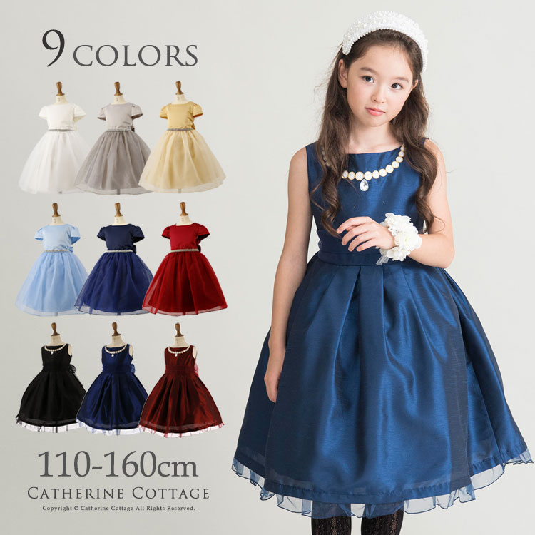 Catherines Formal Dresses