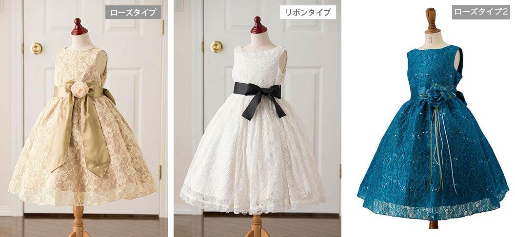 988ef56d1c9e5 子供ドレス令嬢テイストのアンティークレースドレス子供服キッズジュニアフォーマル結婚式入学