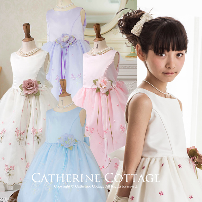 1a0a3cfcca68b フォーマルワンピース子供ドレスブーケ刺繍ドレス子供フォーマルドレス結婚式子供服女児女の子