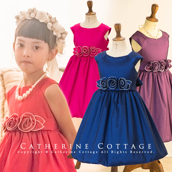 The outlet child dress kids dress Julia Lee latest design dress which there is reason in is crimson and is purple