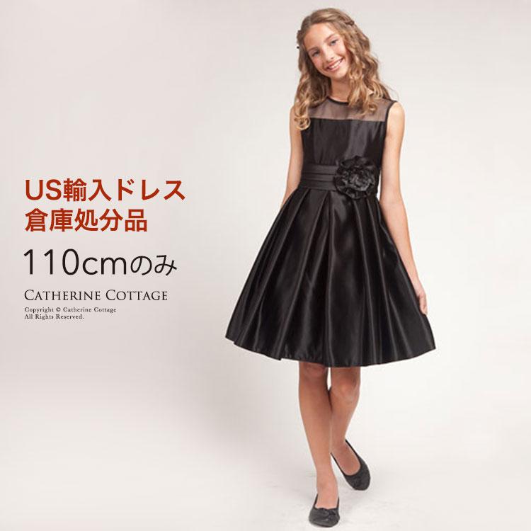 74f5481271db2 100-120cmのみ 子供ドレス ピアノ発表会 ドレス 処分品子供服女の子 キッズ