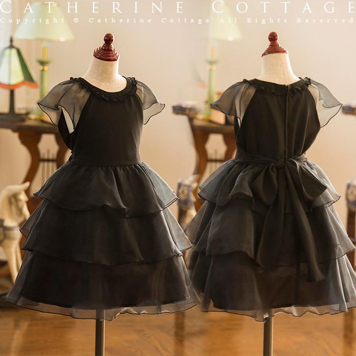 eca52c65eff98 ブラックオーガンジー3段フリルドレス 子供ドレス 結婚式 卒業式 発表会 黒 ブラック