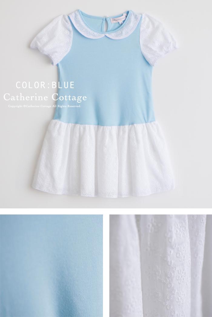 Catherine Cottage | Rakuten Global Market: Children\'s clothing (for ...