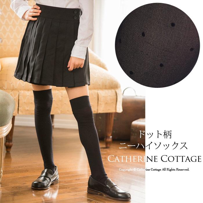 7d12a2ce3eb Catherine Cottage  Children socks for girls graduation dot pattern ...