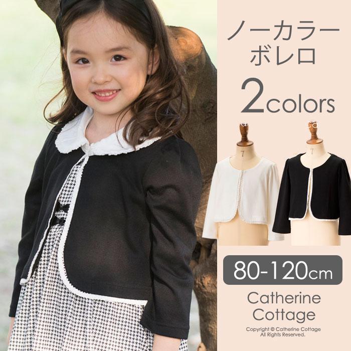 ad9a7c9842d0c 楽天市場 子供服 入園式 ボレロ カーディガン ドレスやワンピース ...