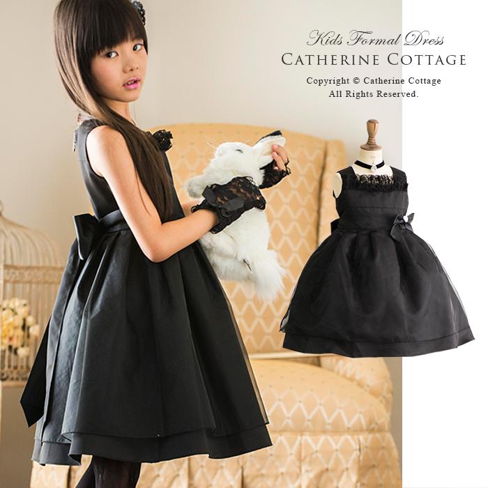 d845768c60a0 Girl dress up presentation of black frilly black dress [children dress kids  clothes formal kids ...