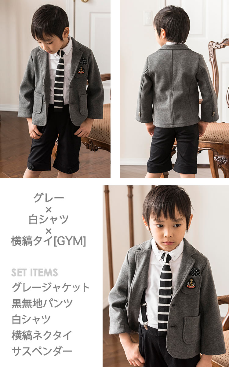 Catherine Cottage Boy ソフトフォーマル Suit Sets Jacket Shirt
