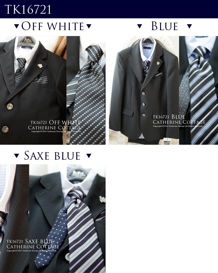 Children dress boys suit Setup Hiromichi Nakano HIROMICHI NAKANO graduation kids kids formal suits boy suit