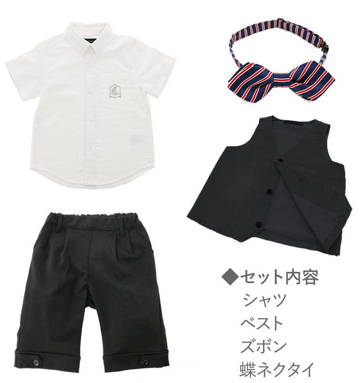 9fce1c9ebf461 楽天市場 子供服 フォーマル 男の子スーツ 男児レイヤード風3点セット ...