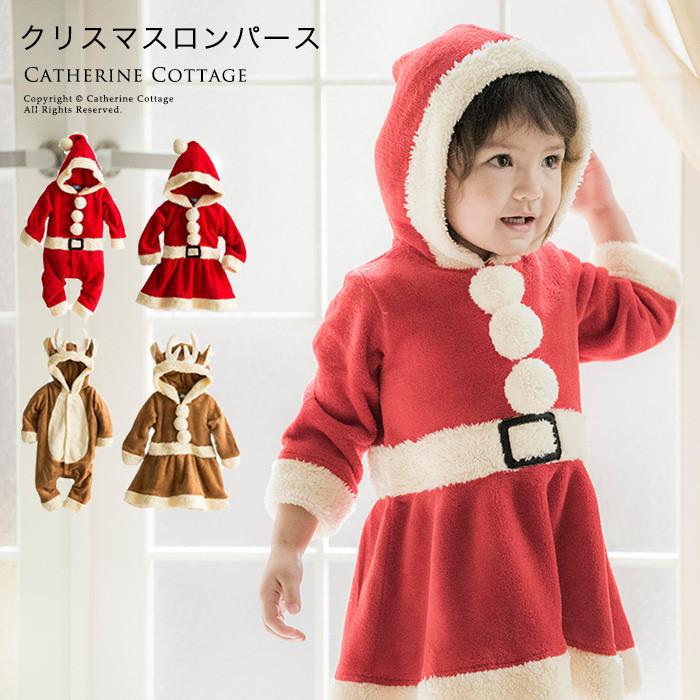 25e711216c249 ベビー着ぐるみクリスマスもこもこロンパースワンピースコスチューム70809095cmサンタトナカイ赤ちゃん男の子女の子新生児出産祝い