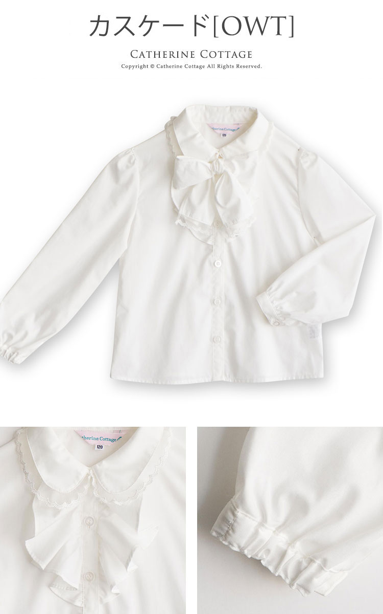 a17f2b350f635 Child four circle frill blouse  the size that clothes 2019 girl ribbon bow  tie white white shirt elementary school presentation wedding ceremony  children s ...