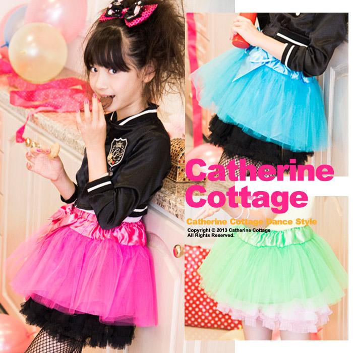 abfc482ddd55d0 ... 緑 スカート カラーパニエ ピンク ダンス用 CC0222 衣装 コスチューム ダンスウェア 発色もよくスカートのボリュームありとても満足  水色 スカート 倉庫 子供服 cm ...