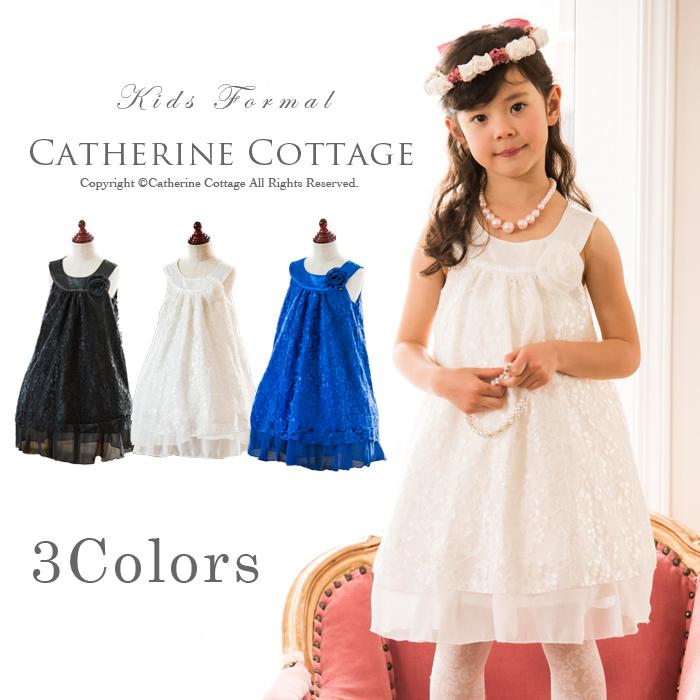 3つのお花のコサージュ付きドレス 子供ドレス フォーマル ワンピース キッズ 子ども こども ...
