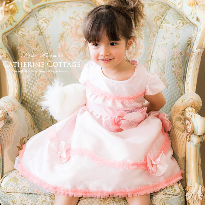 94d3153c7782 Catherine Cottage  Baby dress flower motif with baby clothes ...